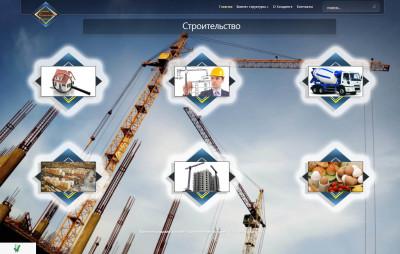 Калининградский Строительный Холдинг