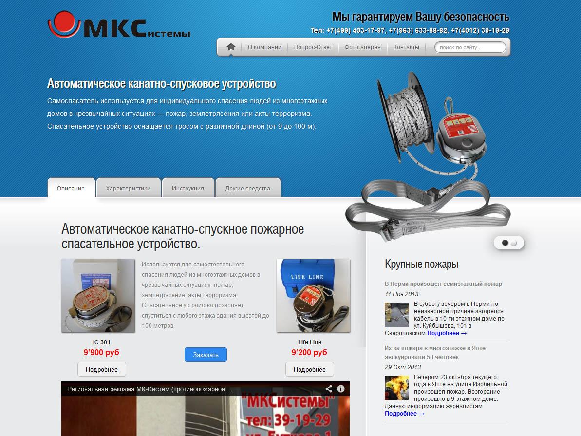 mks112_b