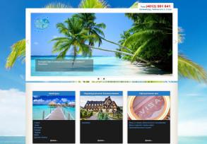 Туристическая компания «Р.Е.А. Стиль»
