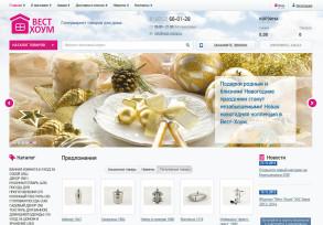 Интернет-магазин товаров для дома